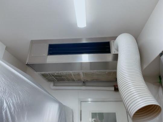 業務用天井吊り下げ型エアコン